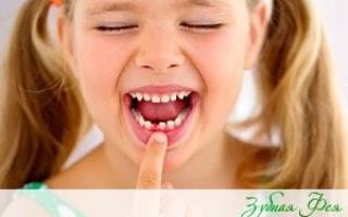 Как вырвать зуб ребенку без боли