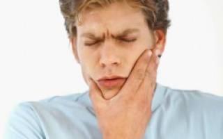 Лечение зубного флюса в домашних условиях