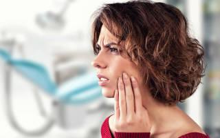 Что помогает от острой зубной боли