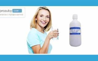 Перекись водорода можно ли полоскать рот