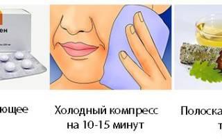 Сукровица после удаления зуба