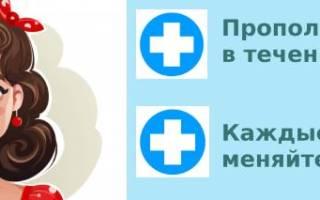 Народное средство от зубной боли быстрый эффект