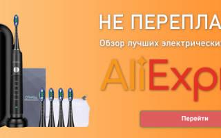 Топ электрических зубных щеток