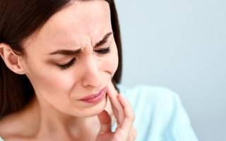 Как утолить зубную боль
