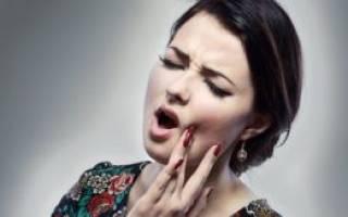 Неприятный привкус во рту после удаления зуба