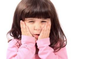 Как облегчить зубную боль у ребенка
