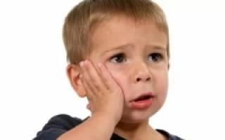 Как обезболить зубную боль у ребенка