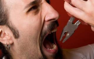 Удалить зуб в домашних условиях