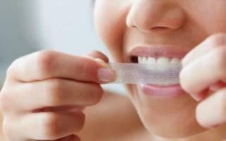 Отбеливание зубов полоски – какие лучше выбрать