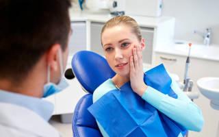 Больно ли вырывать коренной зуб