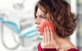 Почему болят зубы от холодного и горячего
