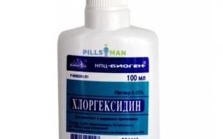 Можно ли глотать хлоргексидин