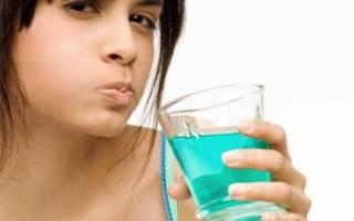 Чем полоскать рот при зубной боли