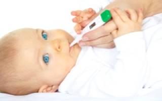 Температура у малыша при прорезывании зубов