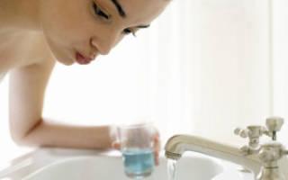Полоскание рта при воспалении десен